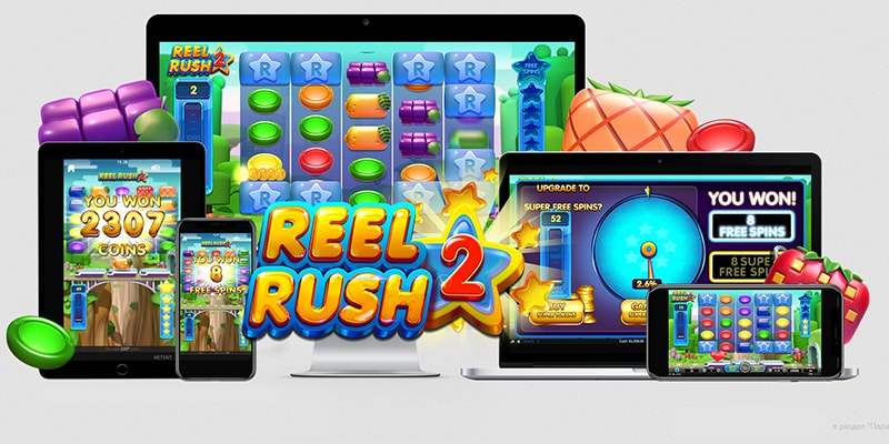reel rush slot 2